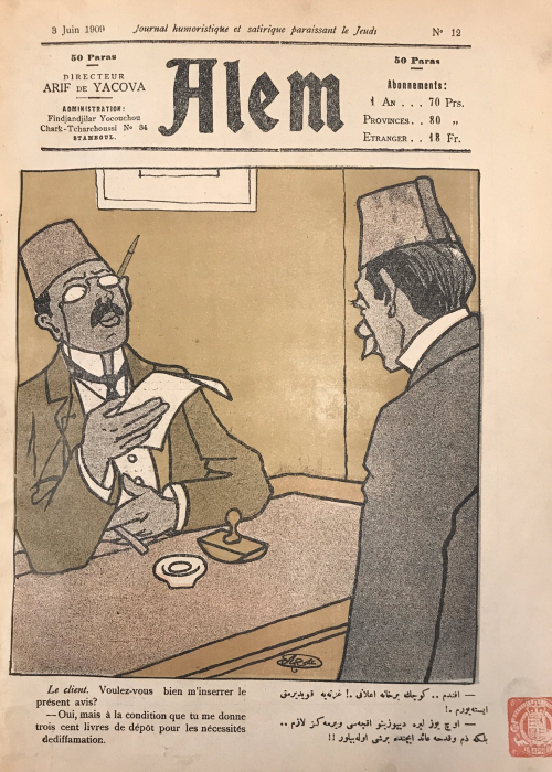 Cover of Alem featuring a colour drawing of a newspaper clerk speaking to an advertiser