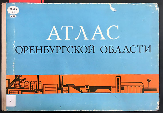 The cover of an Atlas of Orenburg Oblast published in 1969