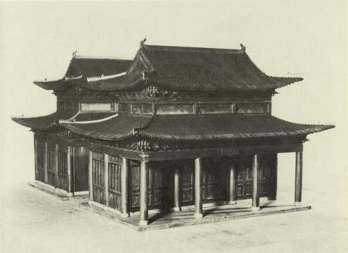 Kaifeng Synagogue