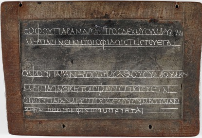 A set of two wax tablets once bound together containing the homework book of a child in Greek
