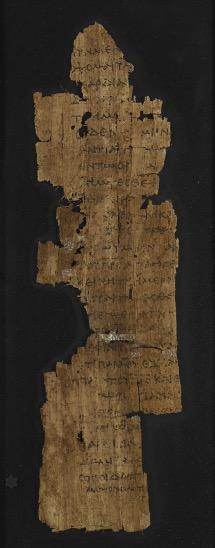 A leaf from a papyrus codex containing the Gospel of John