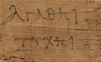 Papyrus 130 detail 2