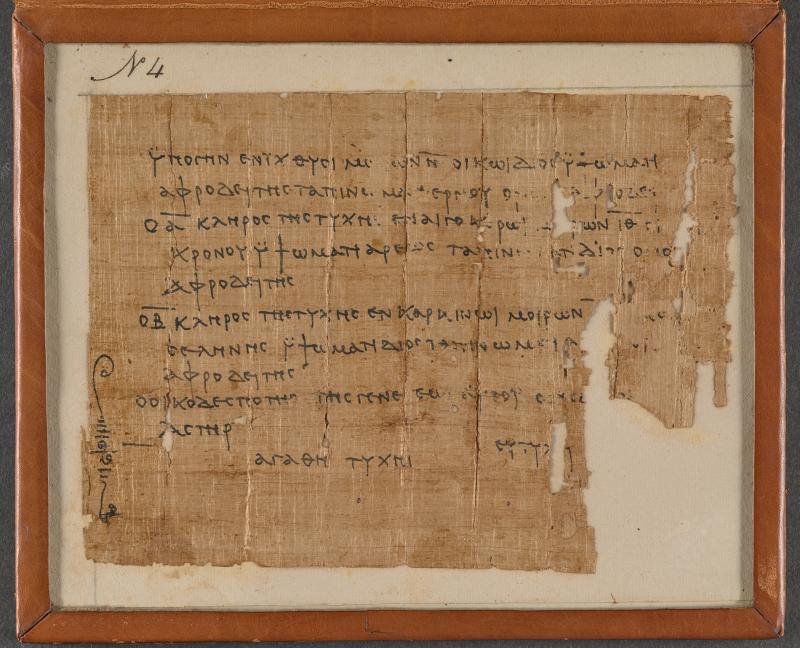 Papyrus_110_f004r