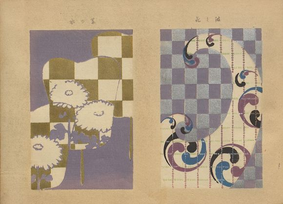 Designs from Date moyō hanazukushi by Furuya Kōrin