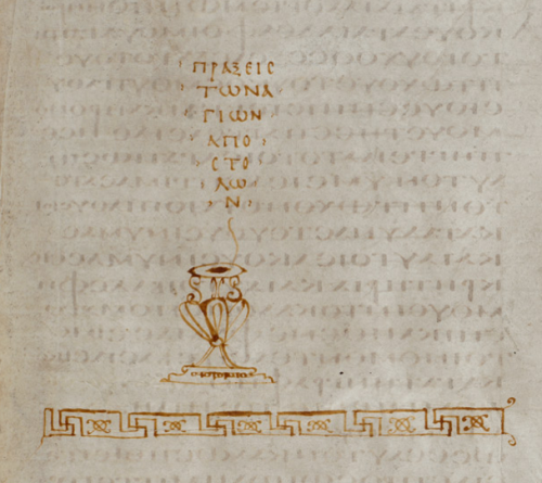 Tailpiece at the end of the Acts of the Apostles in the the Codex Alexandrinus
