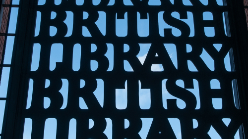 Gate of the British Library