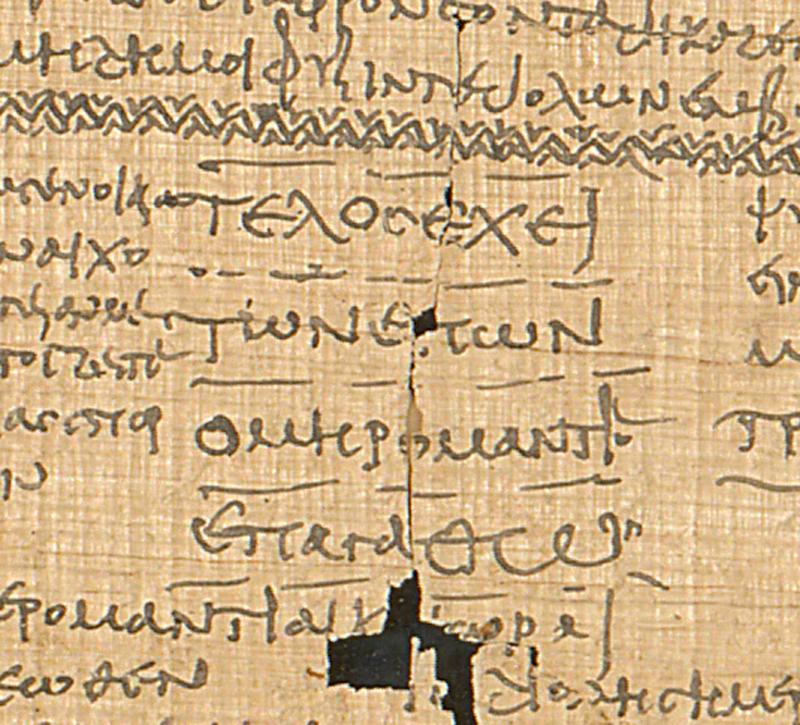 Papyrus_121_(2)_f001r_detail