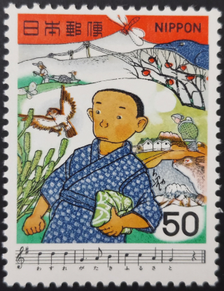 Stamp depicting a man holding a parcel walking through a village scene beneath the last four bars and lyrics to the song Furusato