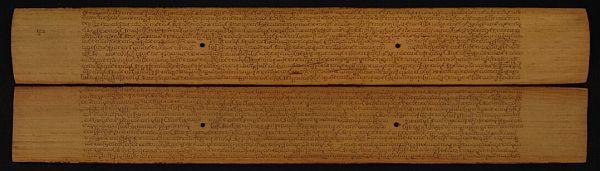 A palm leaf manuscript