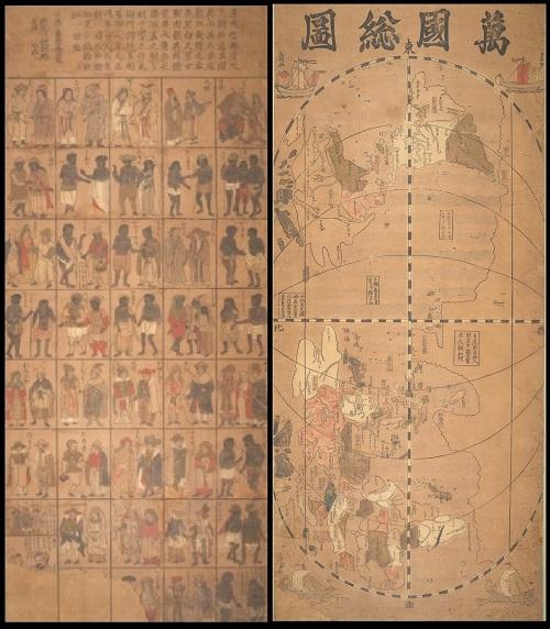 Maps *920.(485).