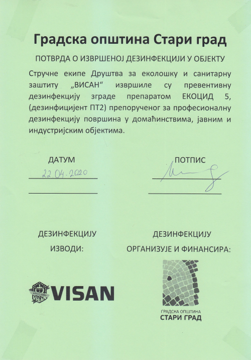 Certificate of a building disinfection in Belgrade