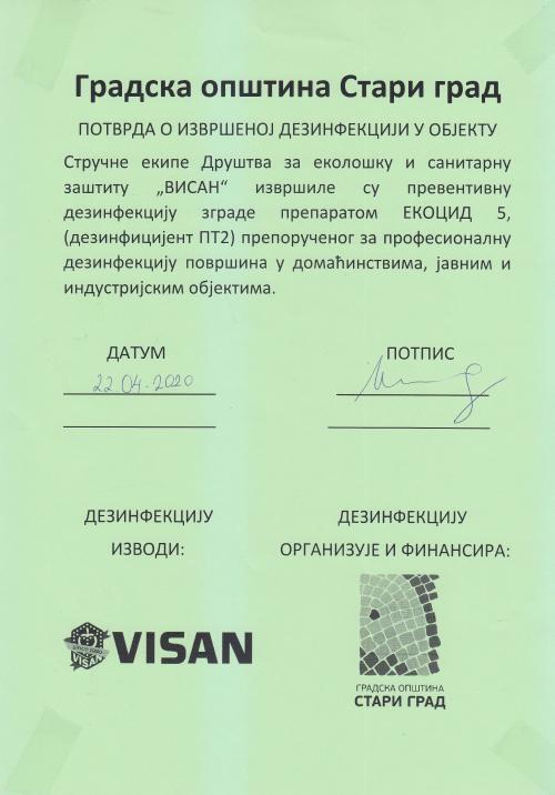 Certificate of a building disinfection in Belgrade