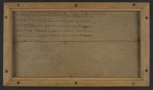 Back of a wooden tablet preserving five lines from Homer's Iliad