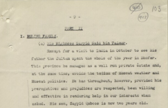 British briefing note about Sultan Sa'id bin Taimur