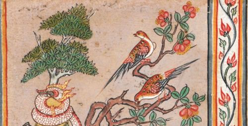 Scene from the Bhuridatta Jātaka depicting the serpent Bhuridatta coiled around an ant hill next to a pair of birds which could represent Red-headed Trogons (Harpactes erythrocephalus, นกขุนแผนหัวแดง). Central Thailand, 18th century.  British Library, Or 14068 f.7