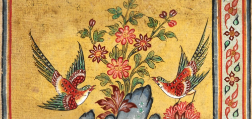 Detail of an illustration of the Himavanta forest with a pair of birds which may represent Mrs. Hume's Pheasants (Syrmaticus humiae, ไก่ฟ้าหางลายขวาง). Central Thailand, 18th century.  British Library, Or.14068 f.33