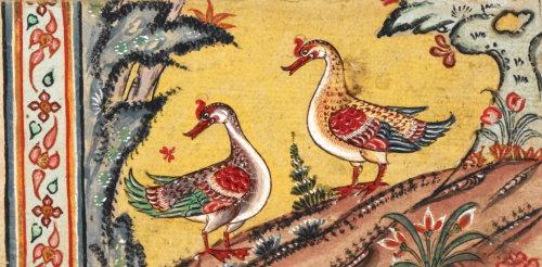 Detail of an illustration of the Himavanta forest with a pair of ducks, possibly Mandarin Ducks (Aix galericulata, เป็ดแมนดาริน). Central Thailand, 18th century. British Library, Or.14068 f.34