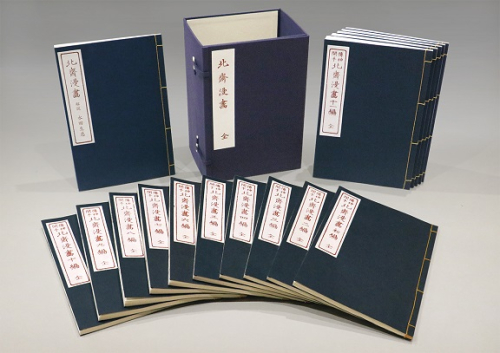 Reprint of Hokusai manga from original blocks acquired by Unsōdō.