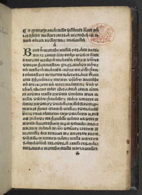 Opening of a devotional book in Glagolitic script