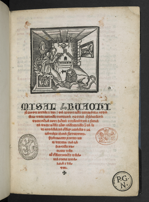 Title page of the 1531 Croatian Missal, printed in red and black with a woodcut of St Jerome in his study