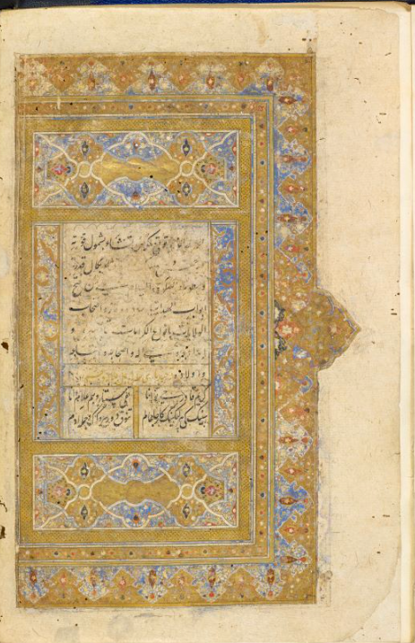A page of handwritten text in Arabic script in black ink surrounded by an intricate geometrical and floral border in blue, red, white and gold, with gold margins
