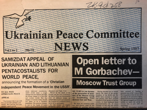 Front page of Ukrainian Peace Committee News, no. 2