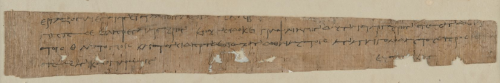 A letter concerning stone-cutters, written on papyrus