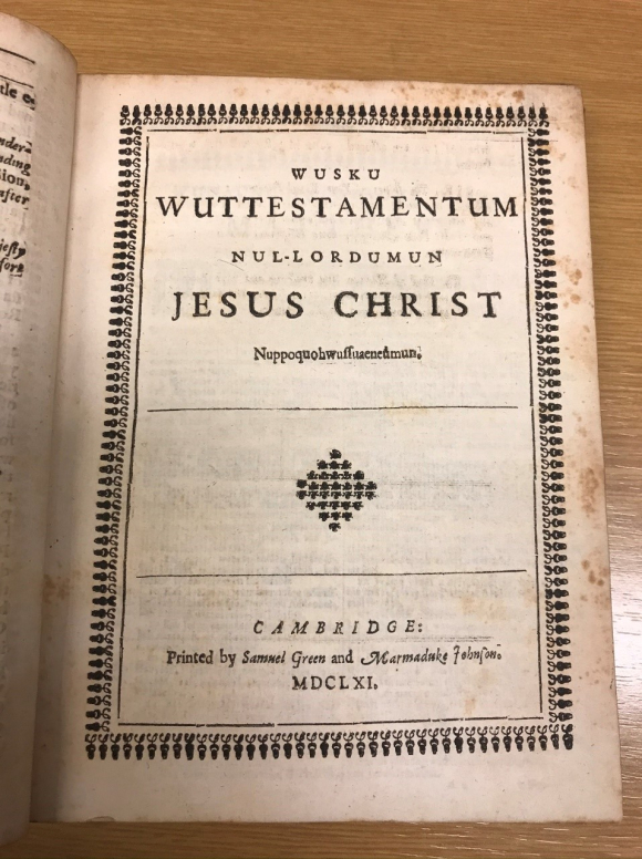 Title page of the first translation of the Bible into the Massachusett language