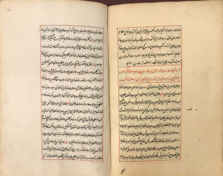 A double-page spread of manuscript pages with Arabic-script text in black ink and headers and margins in red