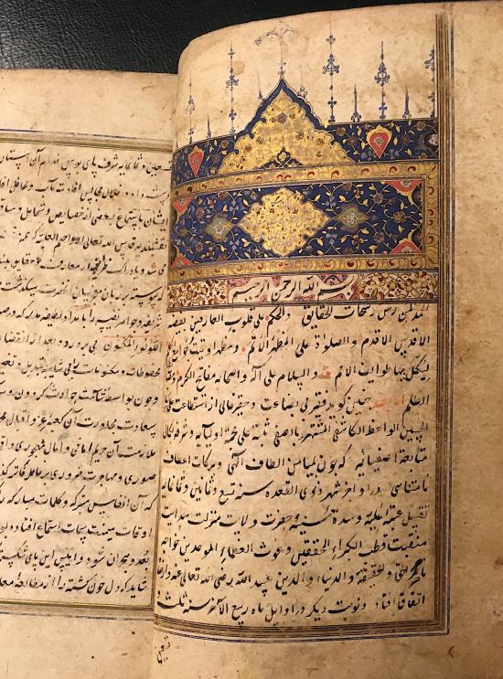 IO Islamic 705  f1v  opening of Rashahat