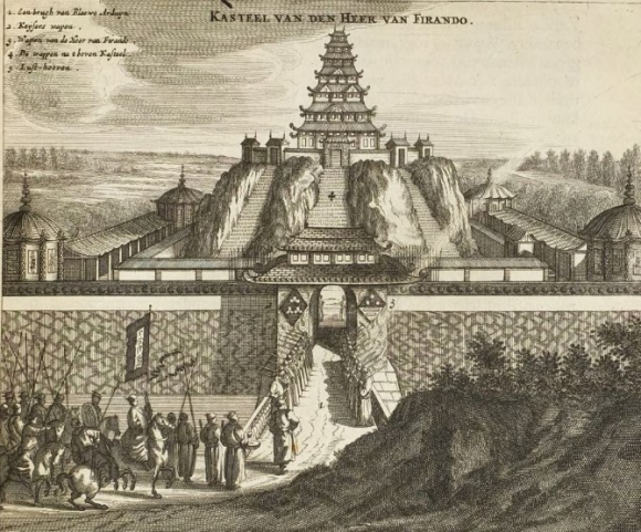 Firando (Hirado) Castle 1669