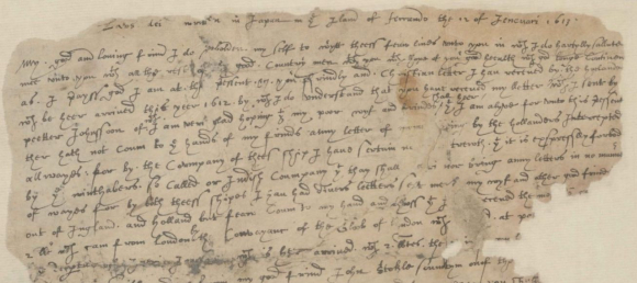 Letter from William Adams at Hirado to Augustine Spalding at Bantam 12 January 1613