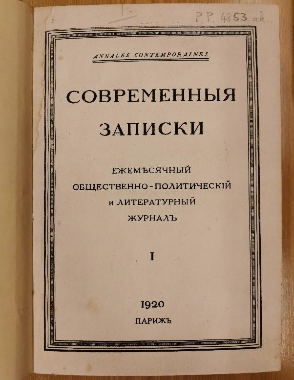 SZ cover November 1920 (1)