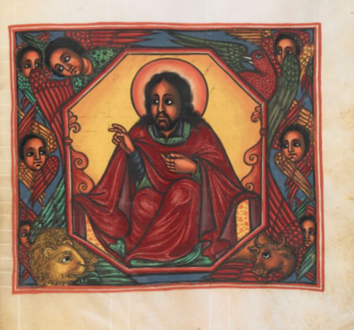 Full colour illustration of Jesus on yellow background inside octagonal frame surrounded by images of an eagle, lion, bull and human in the four corners of the page, and two people's face on either side of the inner frame