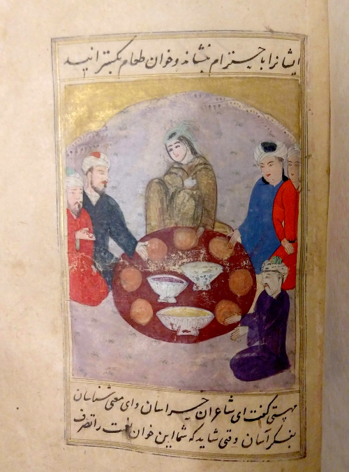 Mahsati at a feast with the poets of Khurasan