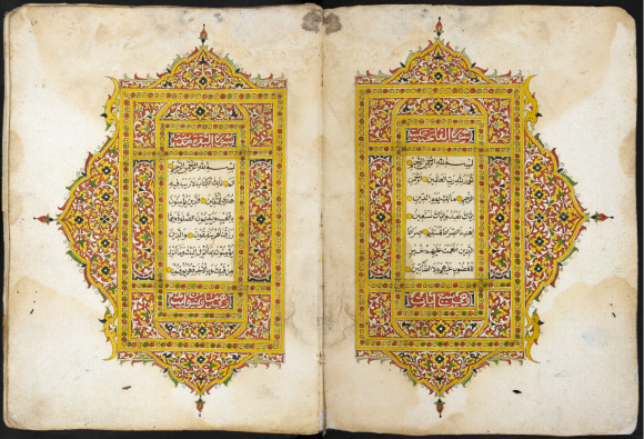 Illuminated frames at the start of a Qur'an, enclosing Surat al-Fatihah on the right-hand page and the beginning of Surat al-Baqarah on the left, probably from Patani or Kelantan, 19th century. British Library, Or 15227, ff. 3v-4r.