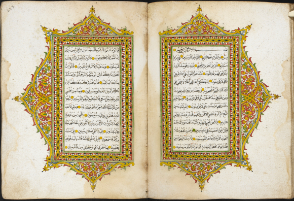 Illuminated frames marking the start of Surat Yasin. Or.15227, ff.222v-223r