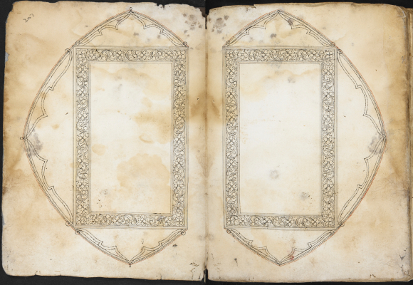 Black ink frames at the end of the Qur'an. British Library, Or 15227, 306v-307r