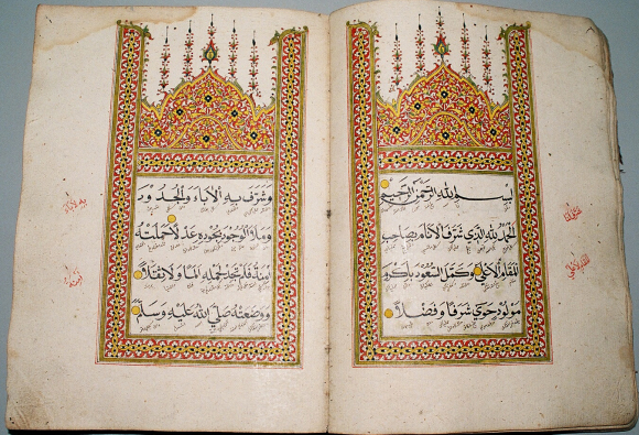 Kitab Mawlid sharaf al-anam, 19th century. National Library of Malaysia, MSS 819