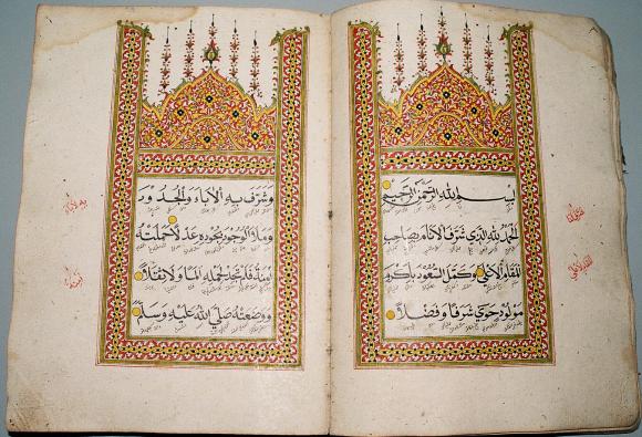 Kitab Mawlid sharaf al-anam, 19th century. National Library of Malaysia, MSS 819