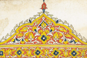 The same four-petalled yellow flower with dark blue centre can be seen in British Library Or 15227, f. 149v