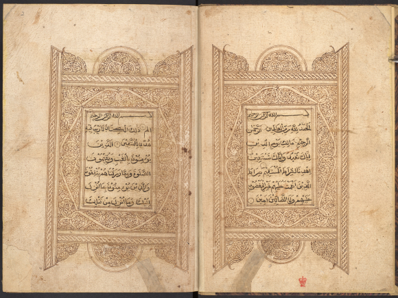 Monochrome decorated frames, without side arches, at the beginning of a Qur'an from Aceh, 19th century. British Library, Or 15406, ff. 1v-2r.