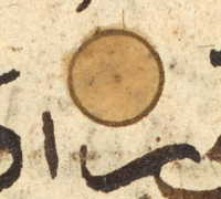 Verse (aya) markers of black circles filled with yellow pigment-15406 f.246v