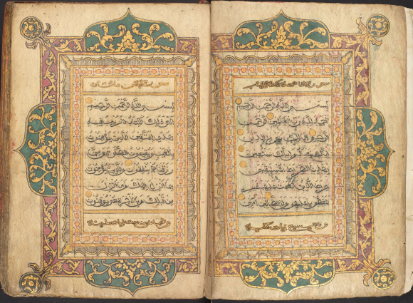 Opening decorated pages in a Qur'an from Madura. British Library, Or 15877, ff. 1v-2r