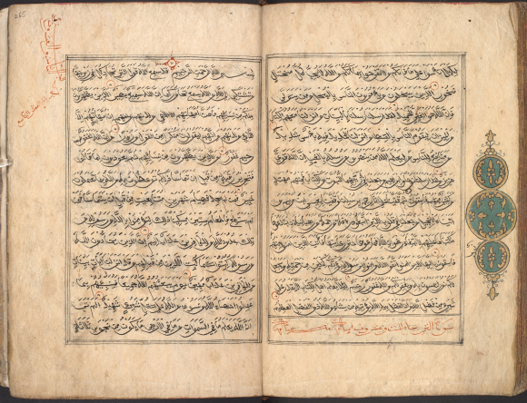 The start of juz' 28 at Surat al-Mujadilah (Q. 58), with the original calligraphic inscription in red ink in the margin at the top of the left-hand page, but with the recently-added green medallions on the right-hand page partially obscuring an old textual correction in the margin. British Library, Or 15877, ff. 264v-265