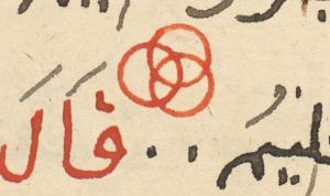 Roundel-16877-f.273v