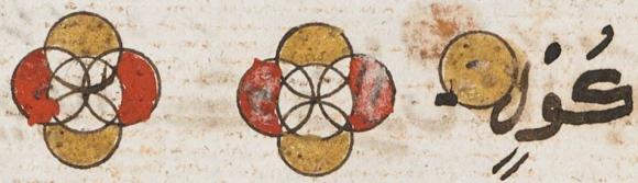 Roundel-16034-f.258r
