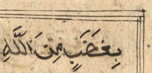 Text frames of three ruled black lines-15877-f.6v