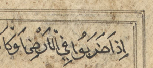 Text frames in Qur'an manuscripts from Java. British Library, Add 12343, with four ruled lines, grouped in two closely-placed pairs.