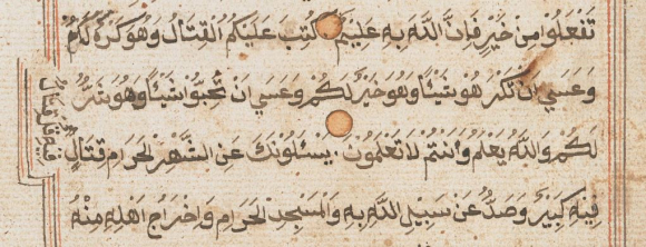 The text frame detours around some words which the scribe has added vertically at the end of a line, in a Qur'an manuscript from Aceh. British Library, Or 15406 f.9r